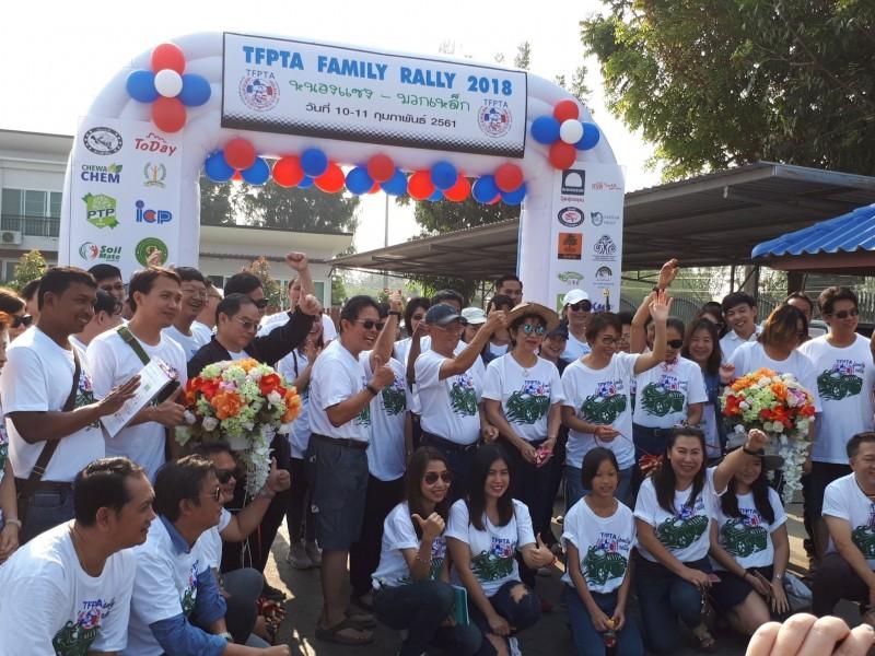 Rally10-11ก.พ.61_๑๘๐๒๑๒_0053